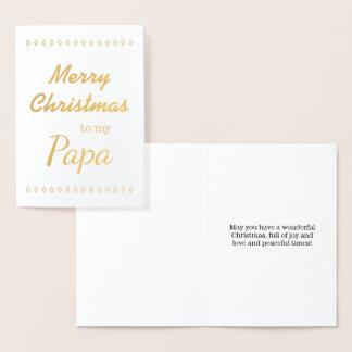 """""""Feliz Natal cartão à minha papá"""""""
