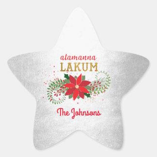Feliz Natal na prata árabe da estrela Adesito Estrela