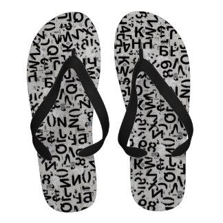 Flip-flops do desenhista dos homens alfa da pia