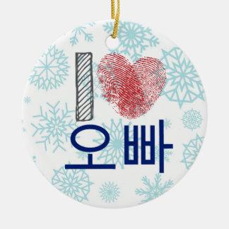 Floco de neve eu amo o ornamento coreano do amante