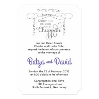 Flourish Chuppah - convite do casamento judaico