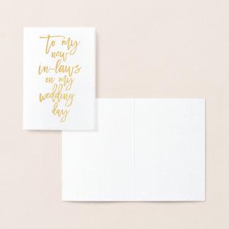 Folha de ouro nova em cartões de agradecimentos do