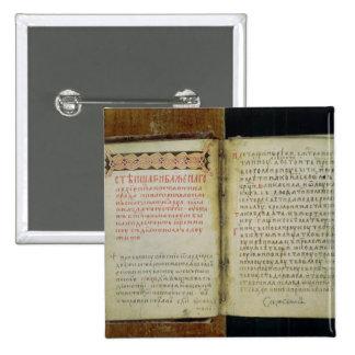 Fólios do evangelho de St. Sergius de Radonezh Bóton Quadrado 5.08cm