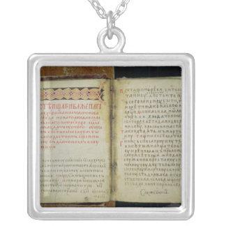 Fólios do evangelho de St. Sergius de Radonezh Bijuteria Personalizada
