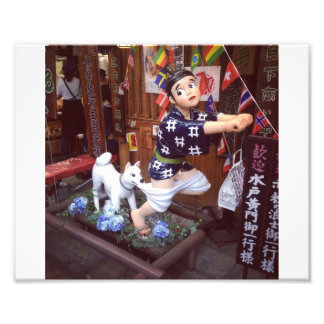 Foto Menino de entrega de Kyoto