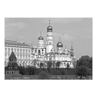 Foto Vista da igreja da Moscovo Kremlin.