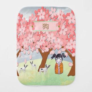 Fralda De Boca Terrier de Jack Russell, árvore de ameixa chinesa