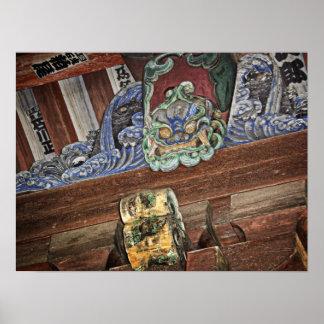 Gárgula da porta do templo de Daigoji - Kyoto Japã Poster