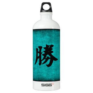 Garrafa D'água De Alumínio Pintura do caráter chinês para o sucesso no azul