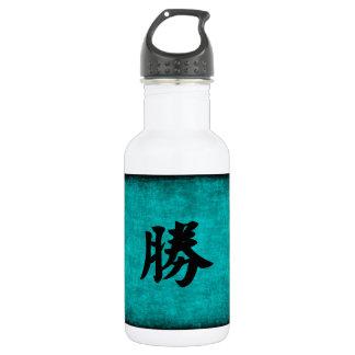 Garrafa D'água Pintura do caráter chinês para o sucesso no azul