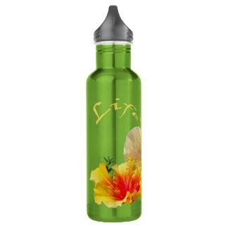 Garrafa HIBISCUS do ☼, flor do ☼ da paixão
