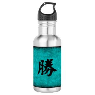 Garrafa Pintura do caráter chinês para o sucesso no azul