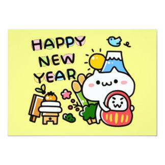 Gatinho do feliz ano novo convite 12.7 x 17.78cm