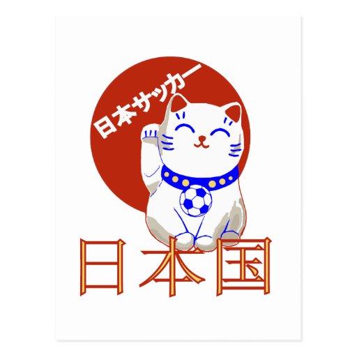 Gato do saaka de Maneki Neko Nihon Cartões Postais