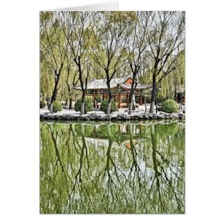 Gongo Yuan de Tuan Jie, Beijing Cartão Comemorativo