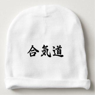 Gorro para Bebê Aikido
