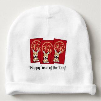 Gorro Para Bebê Ano afortunado do Corgi do envelope vermelho