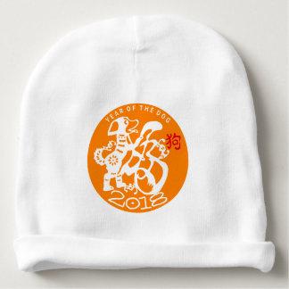 Gorro Para Bebê Beanie 2018 chinês do ano novo B de Papercut do