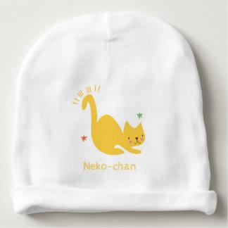 Gorro Para Bebê Gato amarelo bonito de Kawaii. Adicione o nome do