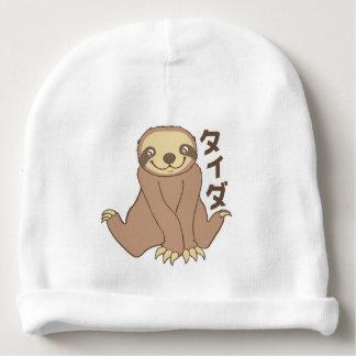 Gorro Para Bebê Preguiça de Kawaii