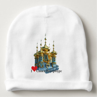 Gorro Para Bebê Rússia - Russia St. Petersburg gorro
