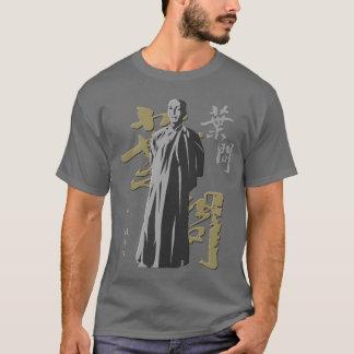 """Grande mestre grande do """"asa Chun - Kung Fu do Camiseta"""