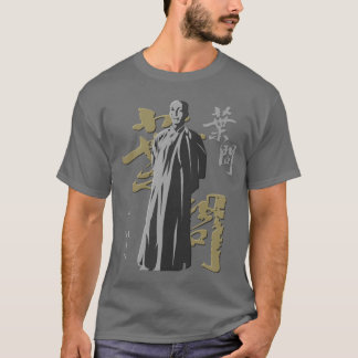 "Grande mestre grande do ""asa Chun - Kung Fu do Tshirts"