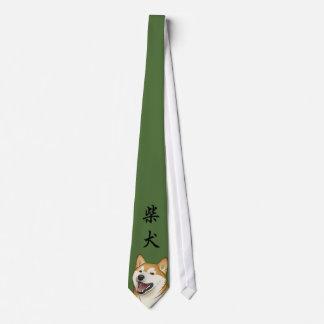 Gravata Cão vermelho feliz do japonês de Shiba Inu