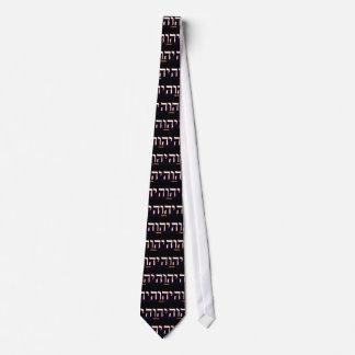 Gravata de Yahweh (escrito no hebraico)