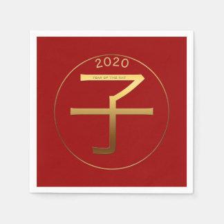 Guardanapo 2020 de papel gravado ouro do efeito do