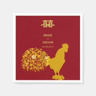 Guardanapo De Papel 2017 anos de casamento chinês do ouro vermelho do