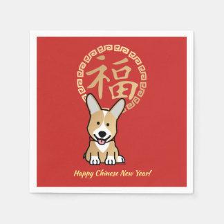 Guardanapo De Papel Ano afortunado vermelho chinês do dinheiro do