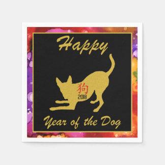 Guardanapo De Papel Ano novo chinês feliz da aguarela do cão