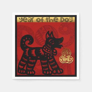 Guardanapo De Papel Do aniversário chinês do zodíaco do ano de 2018