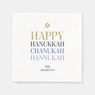 Guardanapo de papel do feriado feliz de Hanukkah