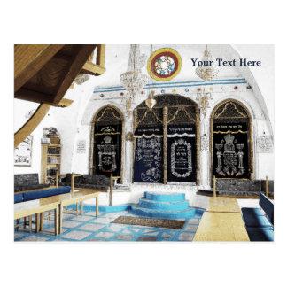 Ha-Ari Sepahrdi Shul - Safed Cartão Postal