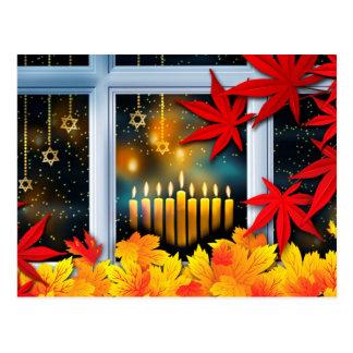 Hanukkah feliz! Cartão do design das folhas de