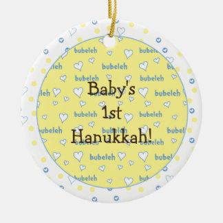 "Hanukkah ornamento azul/amarelo de ""Bubeleh "" do"