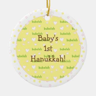 "Hanukkah ornamento cor-de-rosa/verde de ""Bubeleh"""