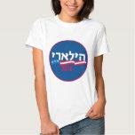 Hebraico 2016 de Hillary Clinton T-shirts