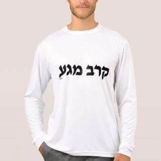 Hebraico de Krav Maga Tshirt