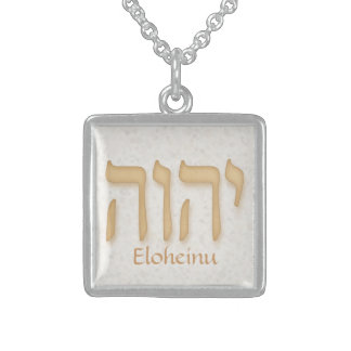 Hebraico moderno de YHVH Eloheinu Colar De Prata Esterlina