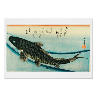 Hiroshige - o peixe de Koi Pôster