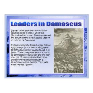 História, elevação do Islão, líderes em Damasco Cartão Postal