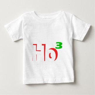 ho3.png t-shirts