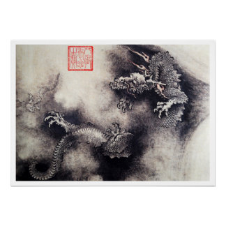 Hokusai - rolos do dragão pôster