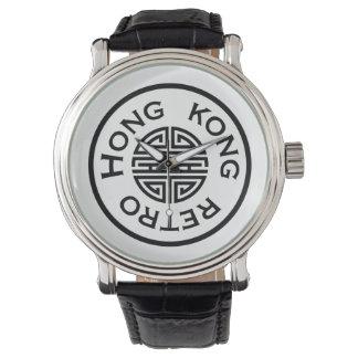Hong Kong retro: Relógio do logotipo