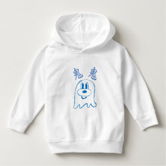 Hoodie branco & azul 6 do pulôver da criança do 鬼鬼