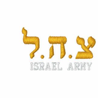 Hoodie do exército de Israel - IDF - Tzahal no heb Moletom Com Capuz Pulôver Bordado