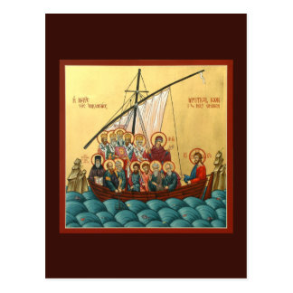 Ícone Mystical do cartão santamente da oração da